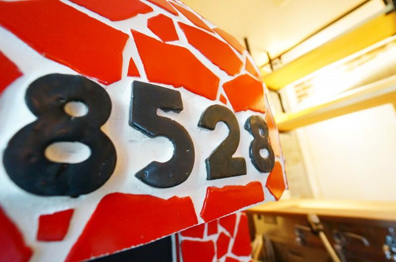 8528-ハコニワ