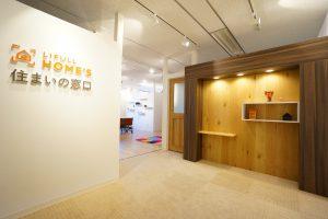 LIFULL HOME'S 住まいの窓口 横浜駅前店