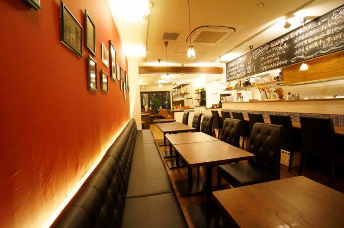 Bistro&Bar Quinque