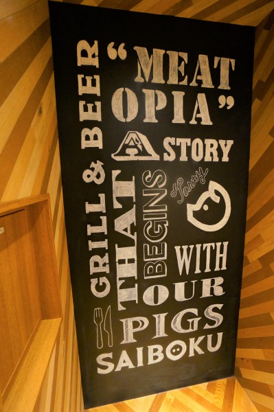 GRILL&BEER SAIBOKU  川越店
