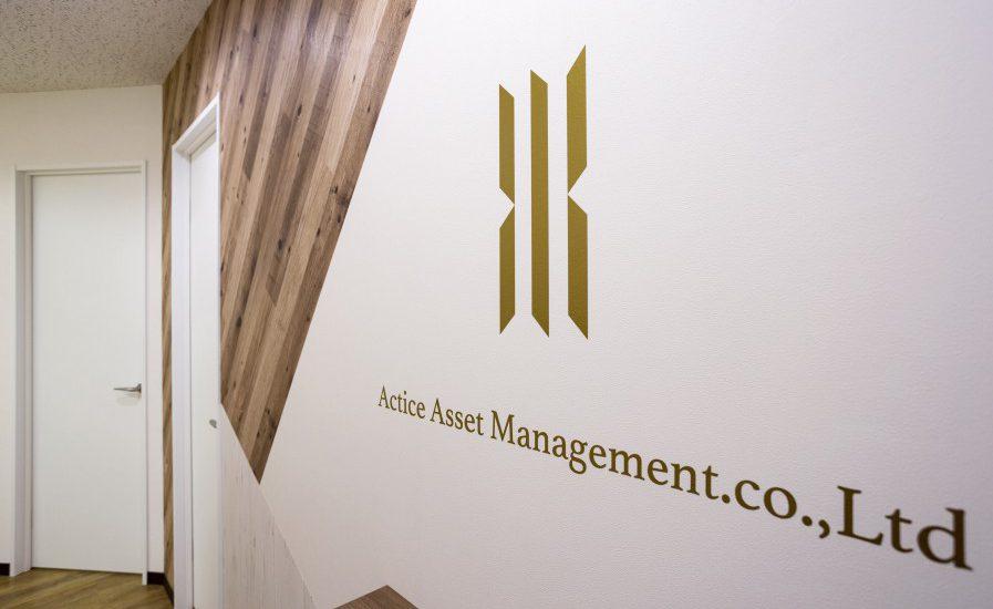 Actice Asset Management 株式会社